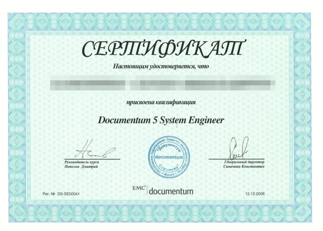 Documentum 5 System Engineer